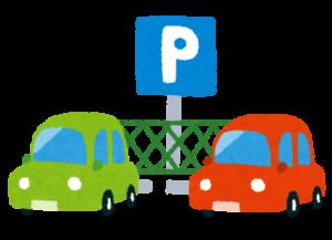 車が駐車できるスーパーなどを見つける