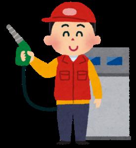 ポスティング会社はガソリン代を支給してくれるのか?
