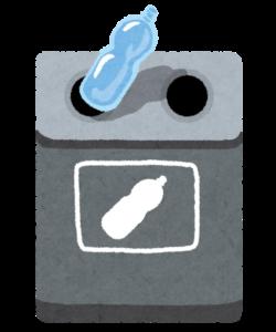 コンビニなどのゴミ箱