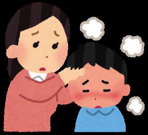 子供が熱を出して看病している女性