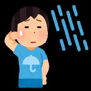 雨でもポスティングにでかけなきゃいけない女性