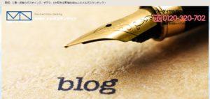 メルポスサンデックブログ